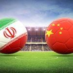 تیم ملی فوتبال ایران برابر چین