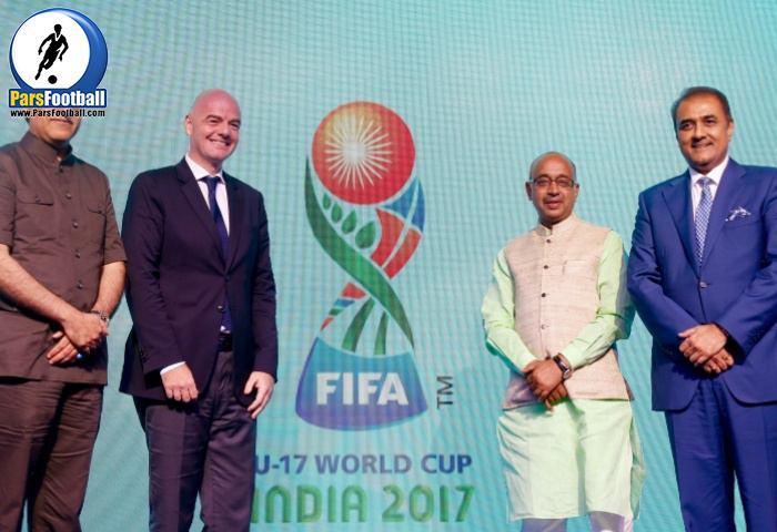 لوگوی مسابقات جام جهانی زیر 17 سال
