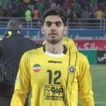 علی کریمی - سپاهان