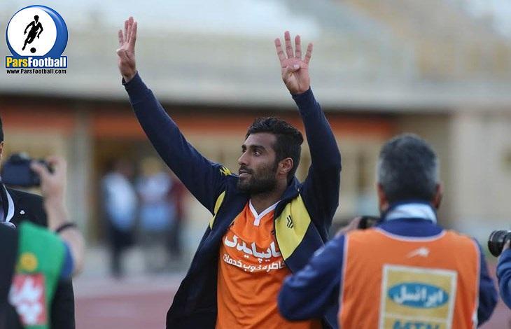 میلاد میداوودی مهاجم جدید تیم سیاه جامگان مشهد شرایط بازیکردن دارد