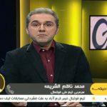 ناظم الشریعه سرمربی تیم ملی فوتسال ایران