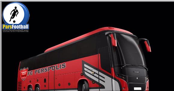 اتوبوس اختصاصی پرسپولیس