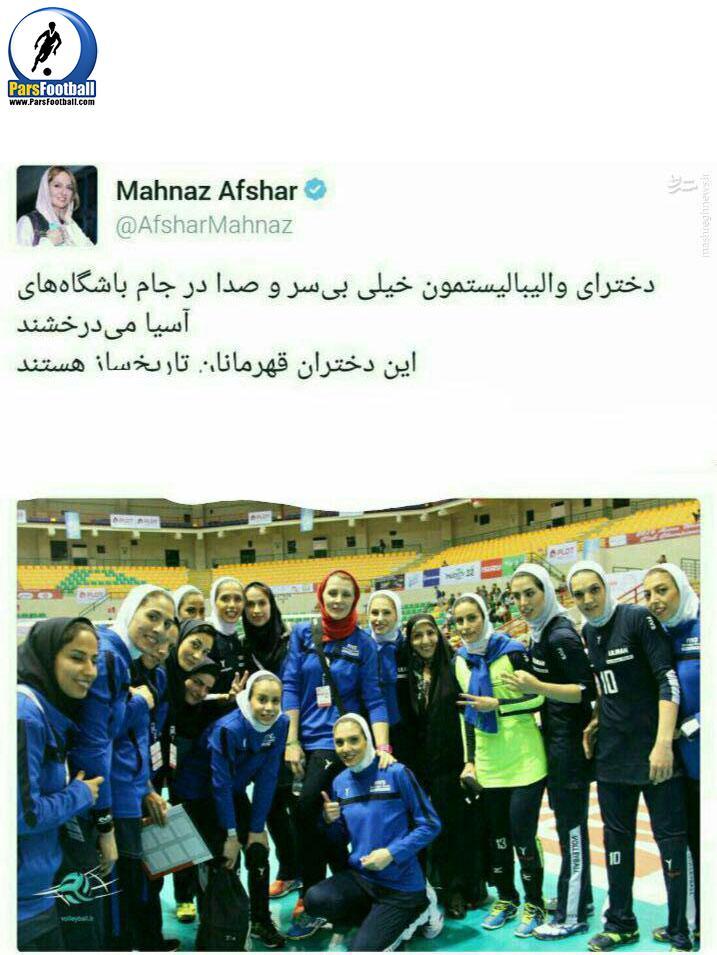 tweet_afshar