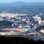 ورزشگاه شین یانگ