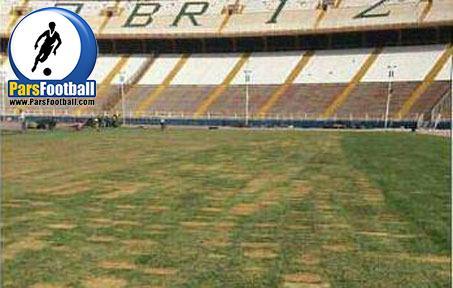 ورزشگاه یادگار امام (ره)