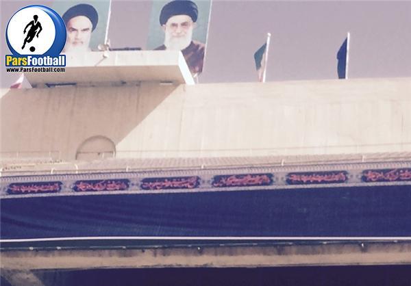 روابط عمومی سازمان لیگ فوتبال ایران