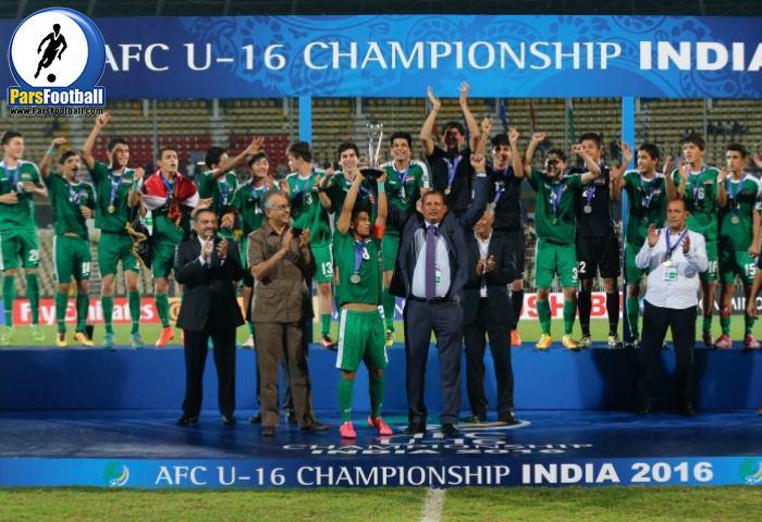 تیم زیر 16 سال ایران