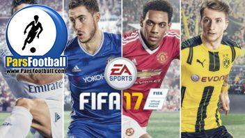 بازی کامپیوتری فوتبالی - نقد و بررسی بازی فیفا 17 - پارس فوتبال