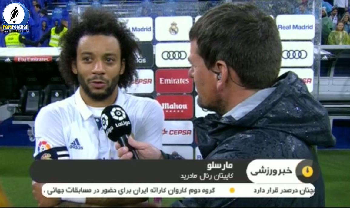صحبت های مدافع باشگاه رئال مادرید و سرمربی اتلتیک بیلبائو بعد از بازی برابر رئال مادرید