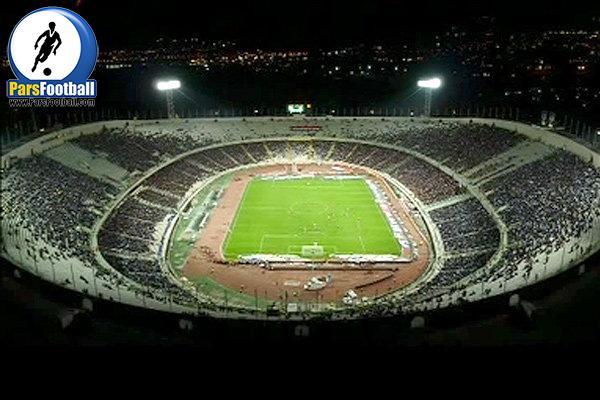 اعزام 50 آتشنشان به ورزشگاه آزادی | حال و روزه ورزشگاه آزادی قبل از بازی مهم تیم ملی!
