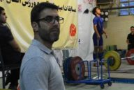 محمدحسین برخواه - محمد حسین برخواه