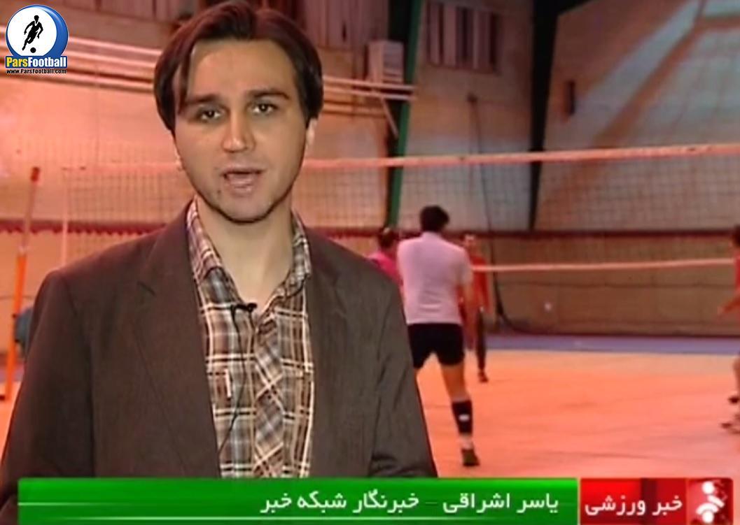 دانلود آیتم سوت در مورد حواشی داغ ورزشی از فوتبال ایران در 3 آبان 95