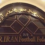 فدراسیون فوتبال - سهمیه لیگ قهرمانان آسیا