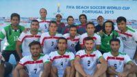 بدرقه تیم ملی فوتبال ساحلی