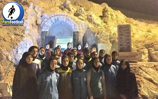 تیم ملی فوتسال زیر 17 سال دختران