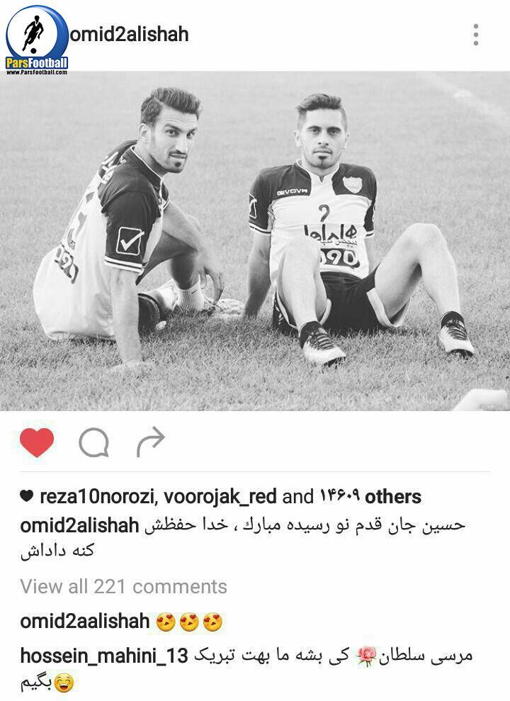 insta_alishah