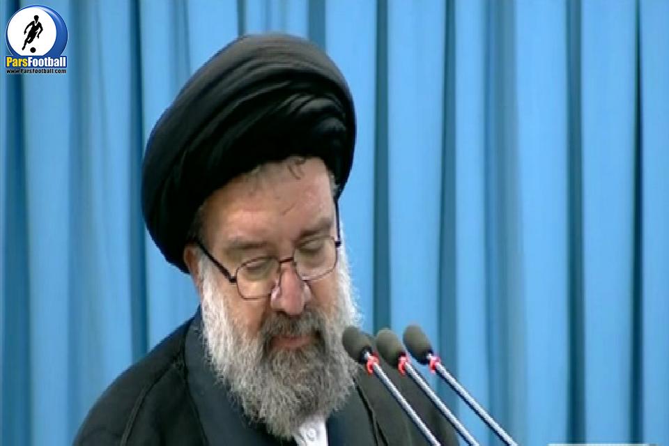 فیلم تاثیرات بازی ایران و کره در تاسوعا از زبان خاتمی خطیب نماز جمعه تهران