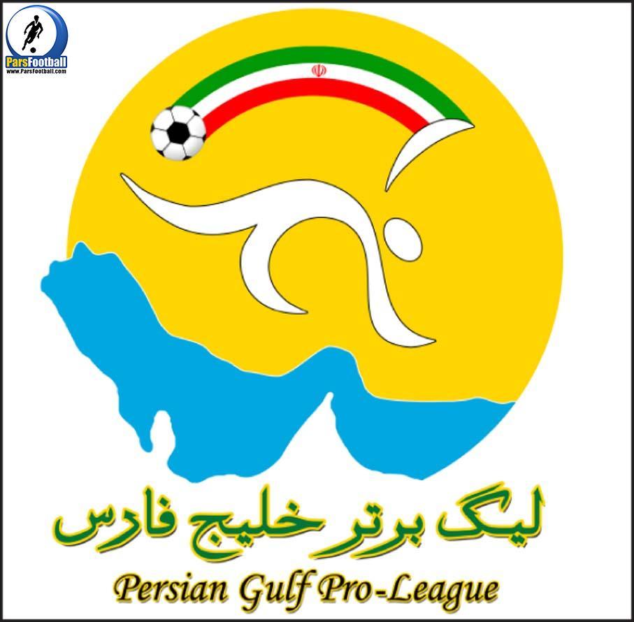 کلیپ حواشی بازی های لیگ برتر بین تیم های پیکان و گسترش فولاد ؛ پارس فوتبال