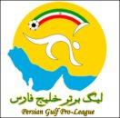 لیگ برتر - ورزش