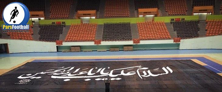 فیلم | پرچم عظيم 700 متری لبيك يا حسين در ورزشگاه آزادی