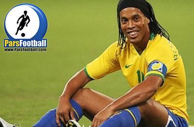 کلیپی کوتاه و فوق العاده زیبا از رونالدینیو و دریبل های بی نظیر این بازیکن برزیلی ؛ پارس فوتبال