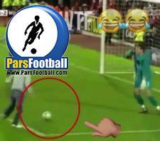 هوادار فوتبال