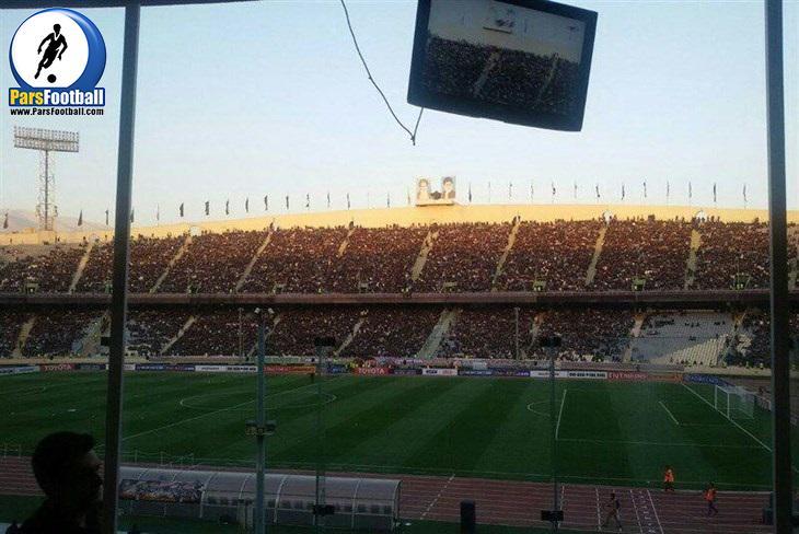 تماشاگران در ورزشگاه آزادی