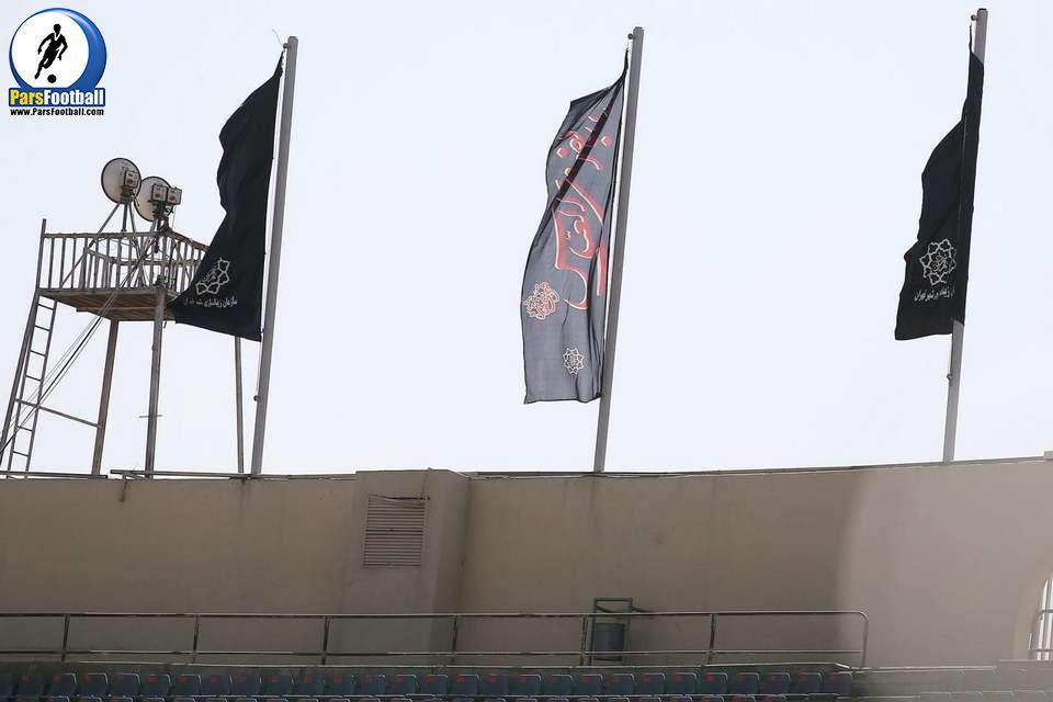 ورزشگاه ازادی - ورزشگاه آزادی
