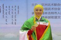 ووشو - زهرا کیانی