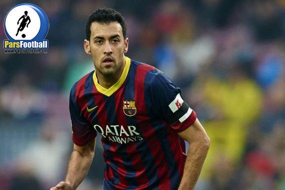 گزینه های انریکه برای جایگزینی بوسکتس ؛ گزینه های بارسلونا برای جانشینی ستاره مصدوم این تیم