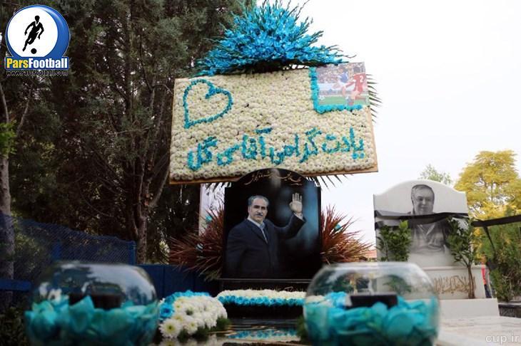 غلامحسین مظلومی - آرش برهانی