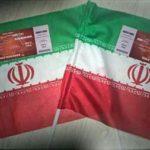 تماشاگر ایرانی- قهرمانان ملی کشور