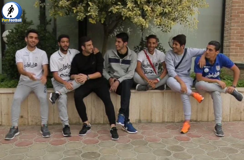 کلیپی جذاب از گفتگوی صمیمانه میثاقی با ملی پوشان جوان ایران ، قسمتی از برنامه نود