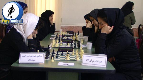 شطرنج نابینایان بانوان