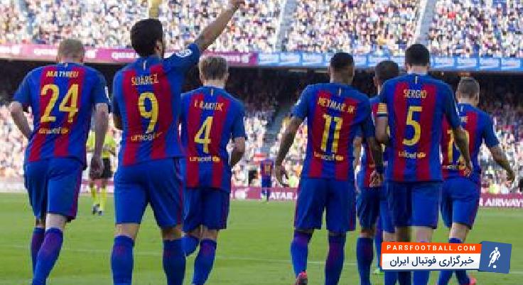 حسرتهای بارسلونائی ال کلاسیکو