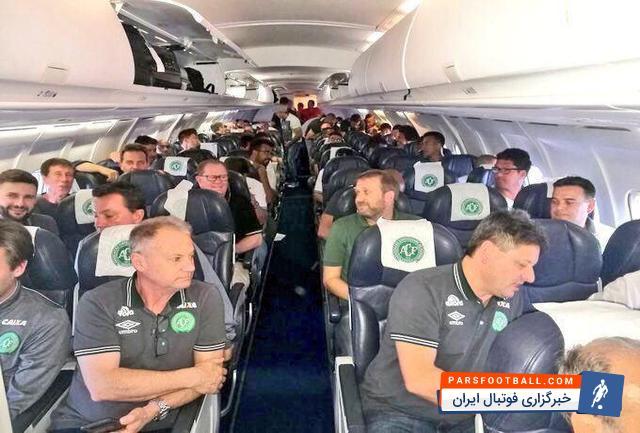 رختکن تیم چاپه کوئنسه فقط سه بازیکن دارد | خبرگزاری فوتبال ایران