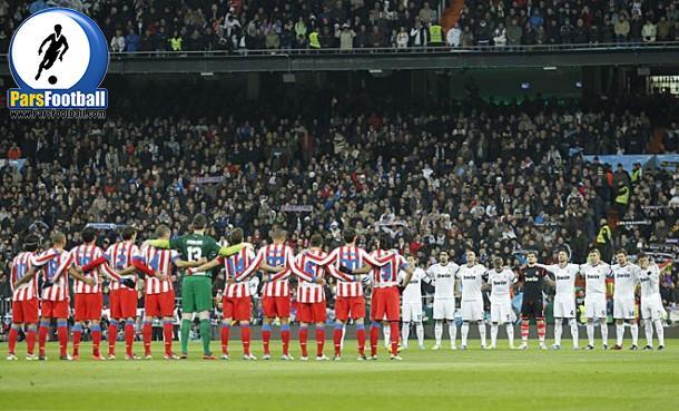 رئال مادرید