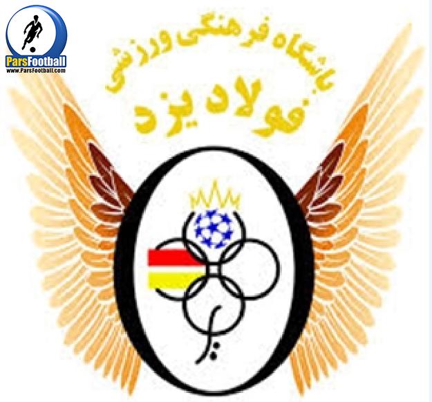 تیم فولاد یزد