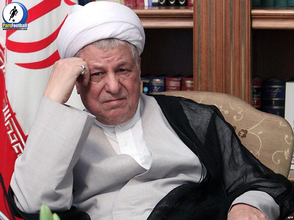 علی پروین ، قلعه نویی و آیت الله هاشمی رفسنجانی همگی در یک قاب