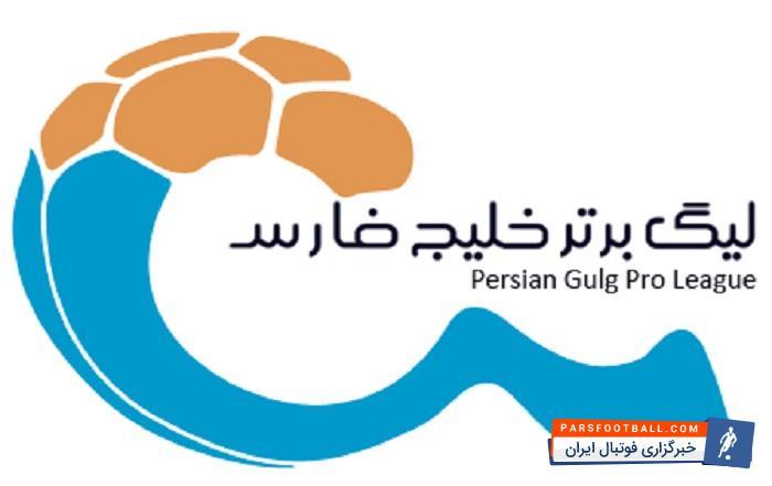 لیگ برتر فوتبال و لیست بازیکنان جا مانده از هفته دوازدهم ؛ پارس فوتبال