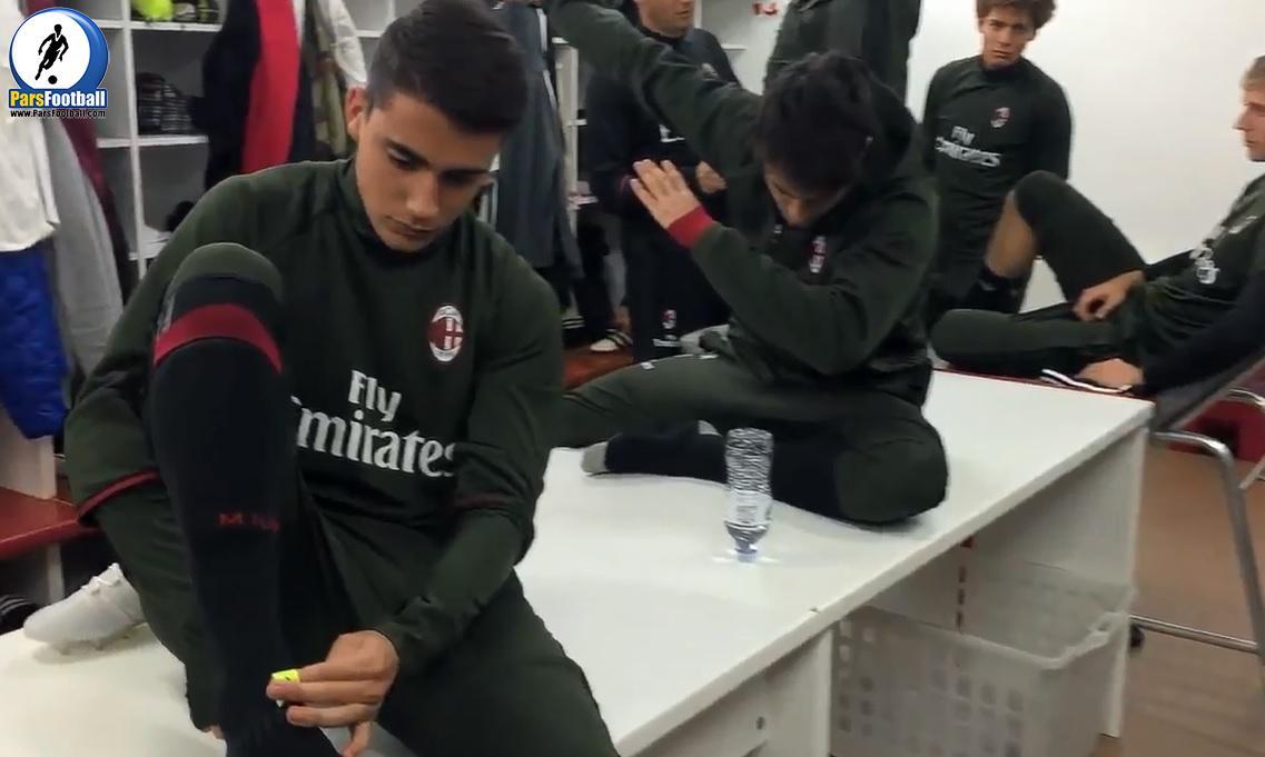فیلم | چالش جالب مانکن بازیکنان میلان در رختکن این تیم