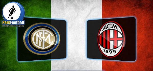 میلان و اینتر و ستاره هایی که در هر دو تیم شهر میلان حضور داشتند