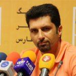 مجتبی حسینی - ذوب آهن - سیدمجتبی حسینی