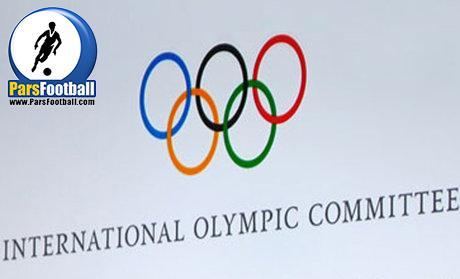 کمیته پارالمپیک روسیه