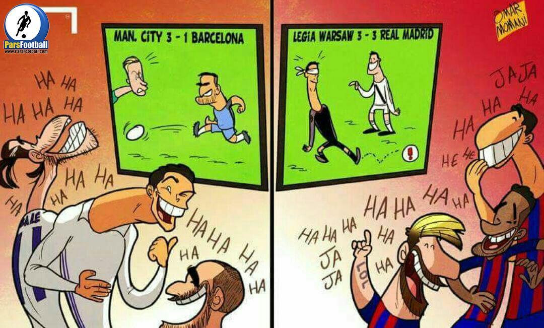 رئال مادرید و بارسا