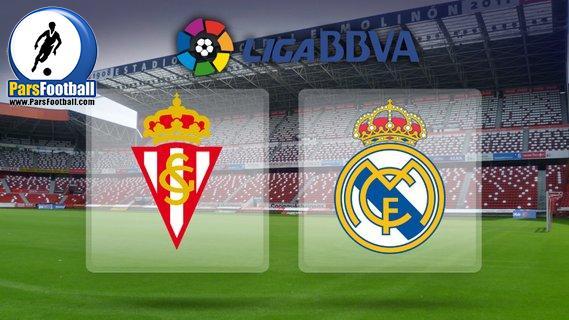 رئال مادرید و خیخون