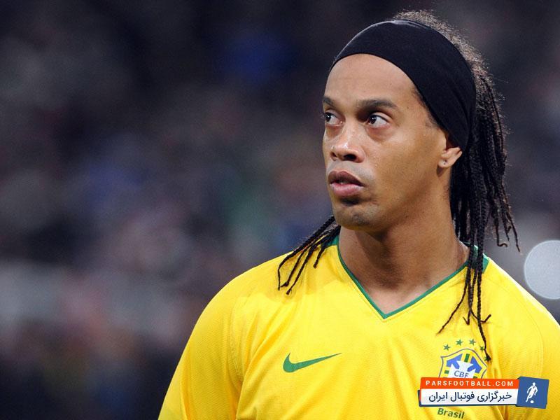 25 نوامبر 2005 یادآور بهترین روز رونالدینیو ستاره ی برزیلی ؛ پارس فوتبال
