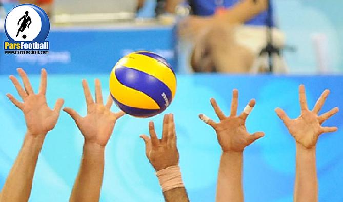 والیبال