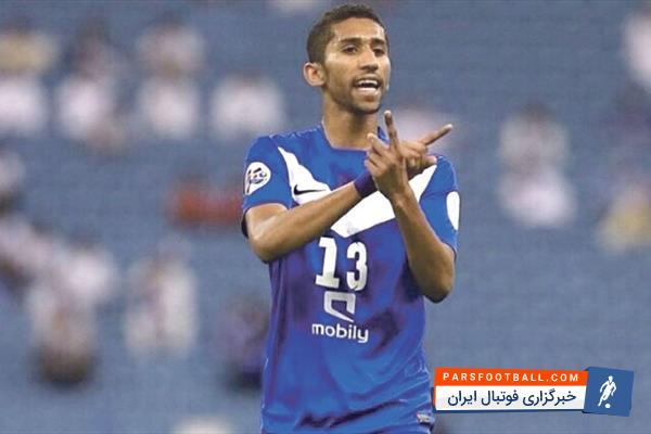 سلمان الفرج بازی استقلال را از دست داد ؛ غیبت ستاره کلیدی الهلال