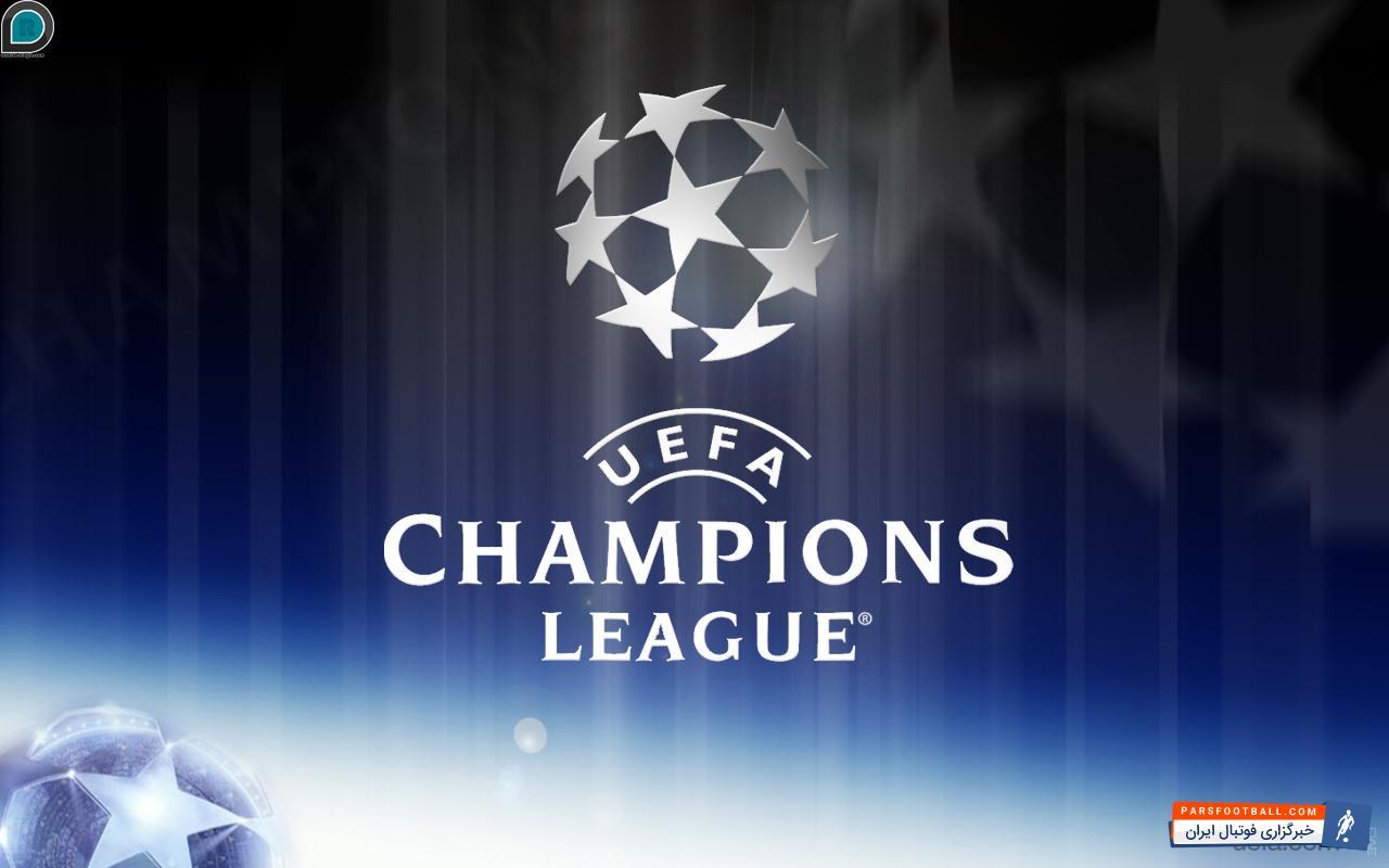 لیگ قهرمانان اروپا و حاشیه های یک شب فوتبالی داغ در اروپا ؛ دانلود رایگان